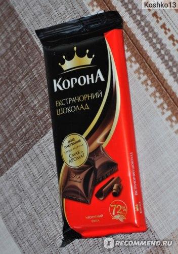 Шоколад Kraft Foods Корона Экстрачерный 72% с кусочками какао-бобов в белом шоколаде фото