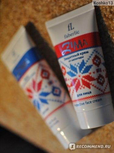 Крем для лица Faberlic Zima Защитный крем от непогоды фото