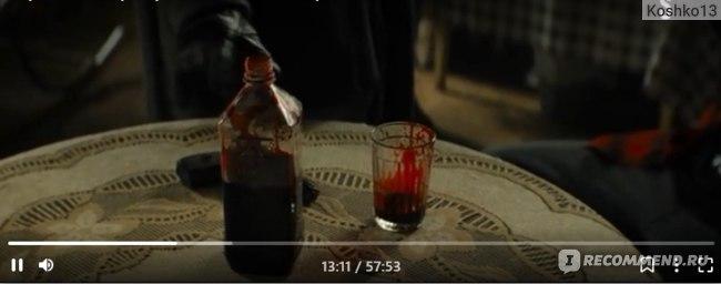 сериал Вампиры средней полосы смотреть отзыв кадры