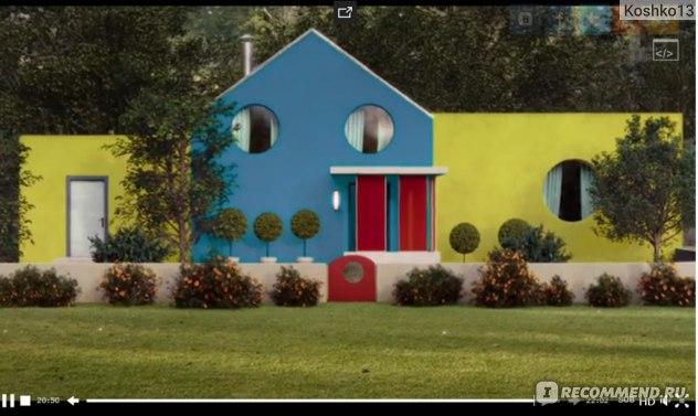 И все домики разные