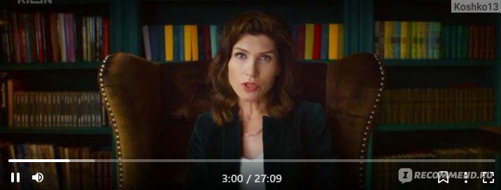 сериал Секреты семейной жизни смотреть отзыв кадры