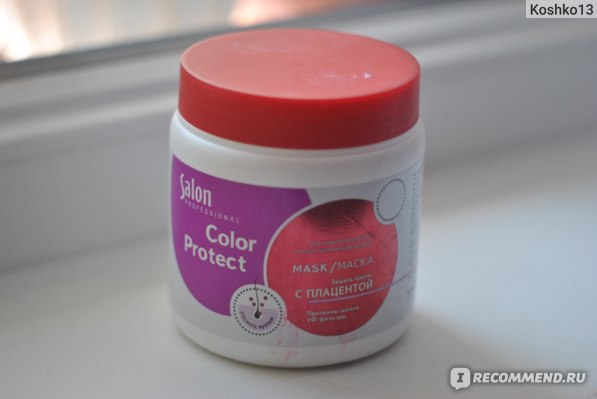 """Маска для волос ЭЛЬФА Salon Professional """"Color Protect"""" фото"""