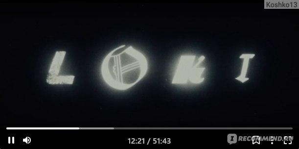 Сериал Локи / Loki смотреть отзыв кадры