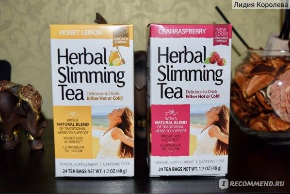Ceai Energybolizer Herbalw8loss, suplimente pe bază de plante pentru slăbit