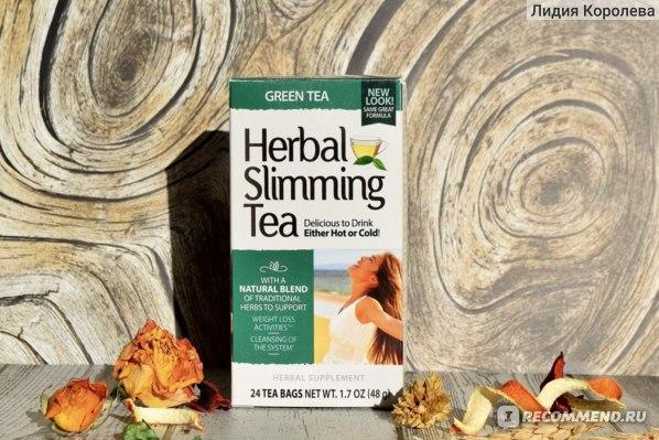 thai slimming herb ceai recenzii)