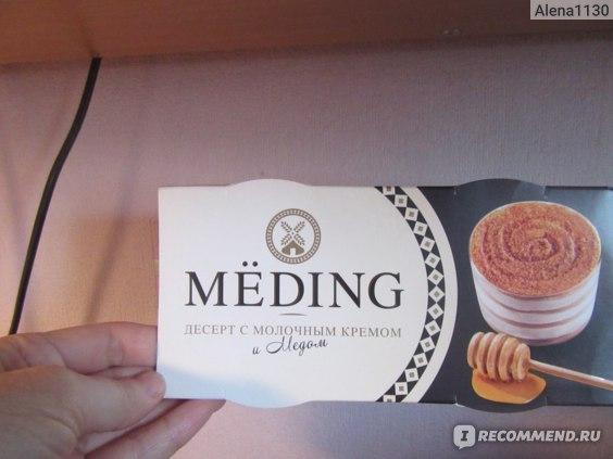 Десерт Вишьен С творожным кремом и вишней фото