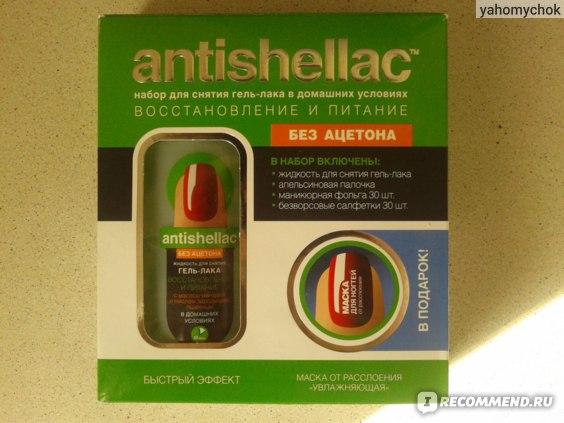 """Набор для снятия гель-лака в домашних условиях Antishellac """"Восстановление и питание"""" фото"""