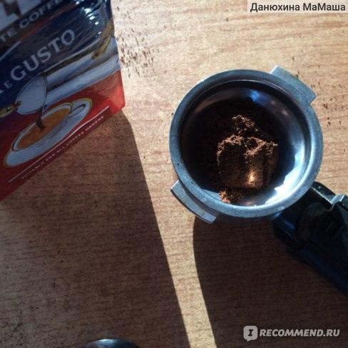 Кофе Lavazza Crema e gusto  фото