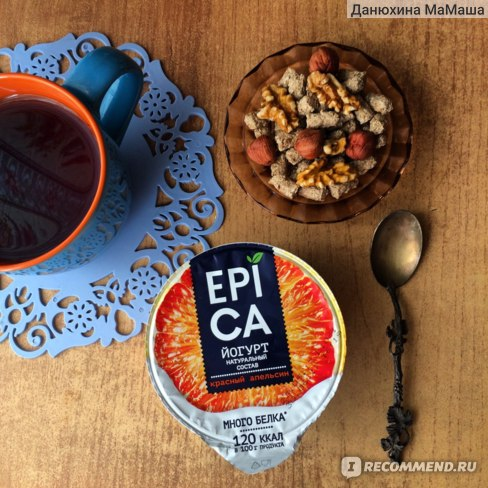 Йогурт Ehrmann Epica Красный Апельсин фото