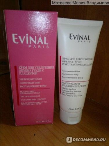 Крем для увеличения объёма груди с плацентой Evinal фото