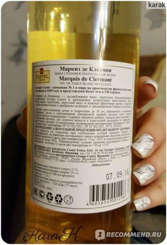 Вино белое полусладкое Groupe Castel Marquis de Clermont/Маркиз де Клермон, Blanc Moelleux  фото