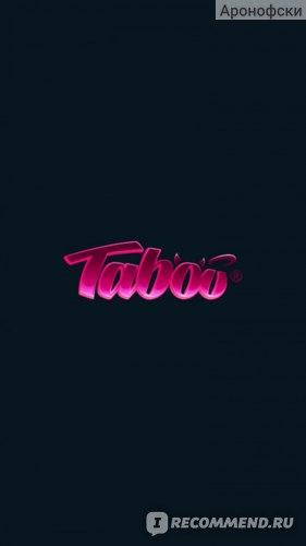 игра tabou отзывы