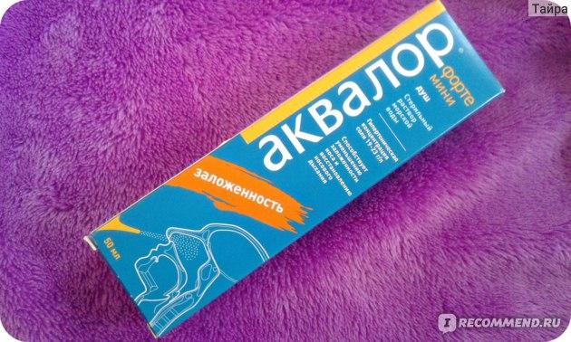 Средство от насморка PharmaMed АКВАЛОР® форте при выраженной заложенности фото