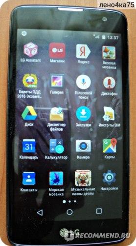Мобильный телефон LG K7. Модель X210ds. Цвет корпуса: Черный Золотой (KG)/ фото