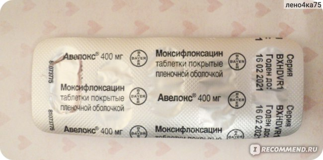 Антибиотик Bayer Авелокс фото