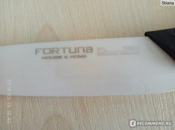 Нож керамический FORTUNA House & Home фото