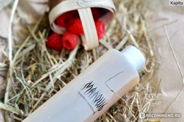 Шампунь для сухих волос Жар-Птица Макошь