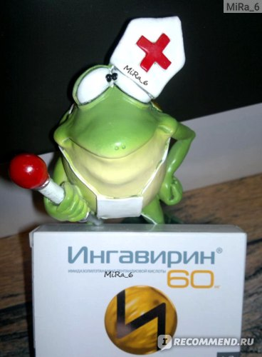 Противовирусное средство Валента Фармацевтика Ингавирин 60 мг детский фото