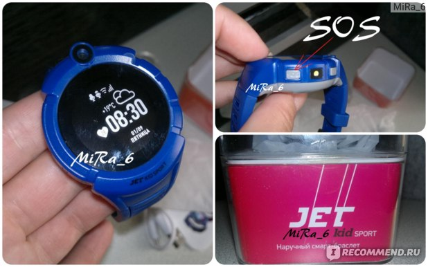 Часы-телефон Jet Kid Sport
