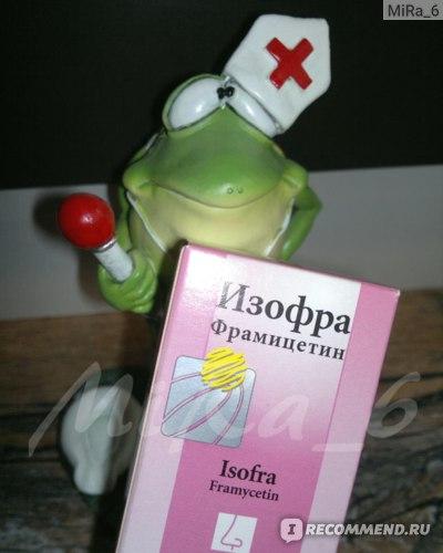 Несистемный антибиотик Изофра