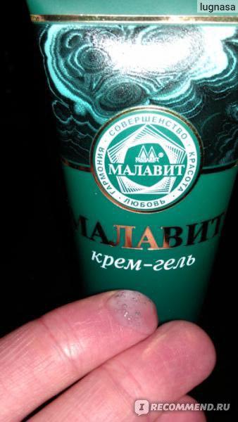 БАД Малавит крем-гель  фото