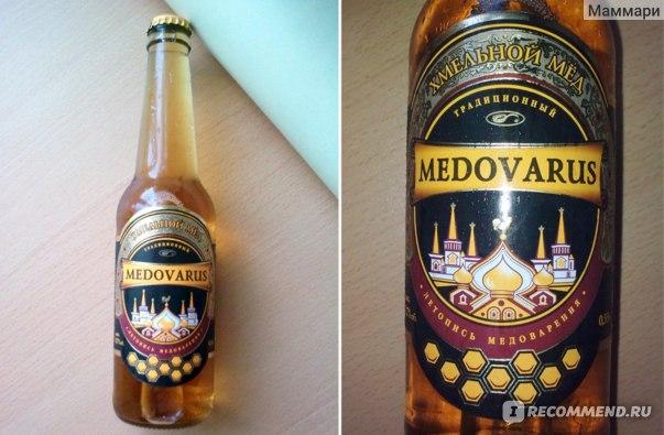 хмельной мед Medovarus Традиционный