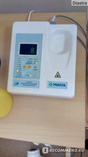 Лечение лазером, лазеротерапия отзыв