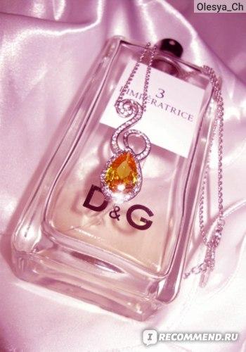 Вот такой был подарок: парфюм и кулон с серьгами (кристаллы Сваровски)
