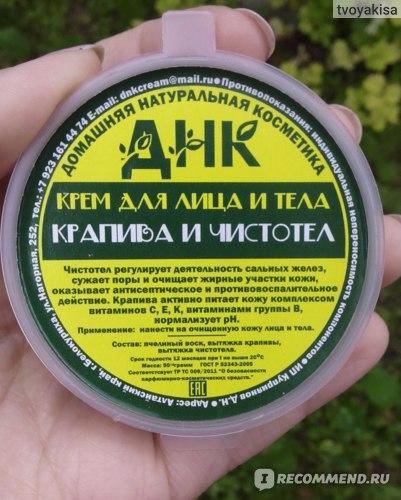 Сайт Объятия Алтая - altayhug.ru фото