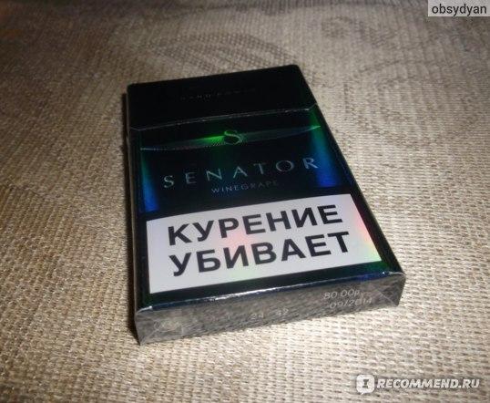 Сенатор сигареты купить в тюмени таможенная экспертиза табачные изделия