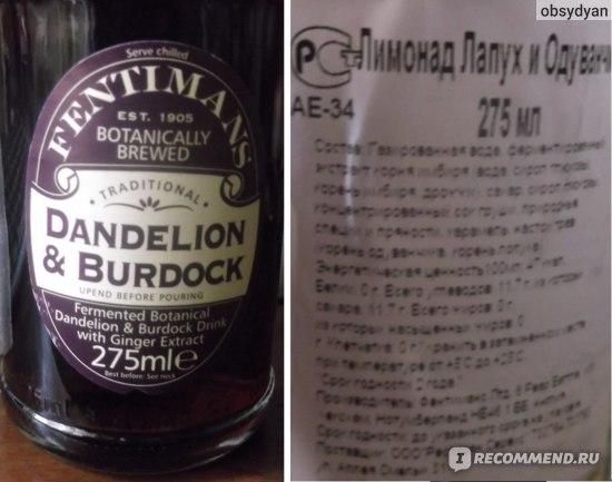 Напиток газированный безалкогольный Fentimans Dandelion & Burdock фото