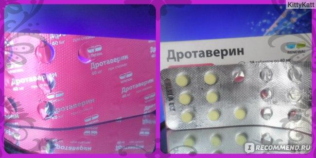 Болеутоляющие средства Renewal Дротаверин фото
