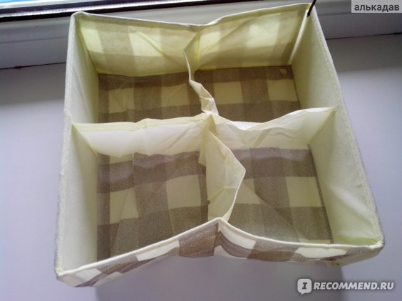 Кофр для мелких вещей 4 отделения 28*28*10 см Сима-Ленд фото