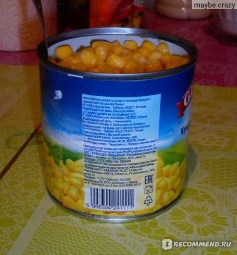 Консервированная кукуруза GLOBUS сладкая в зернах фото