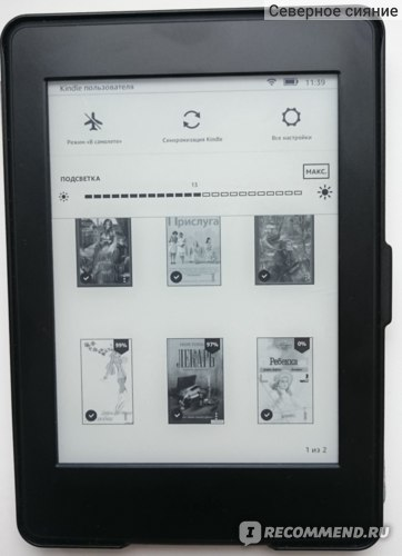 Электронная книга Amazon Kindle Paperwhite 2015 фото
