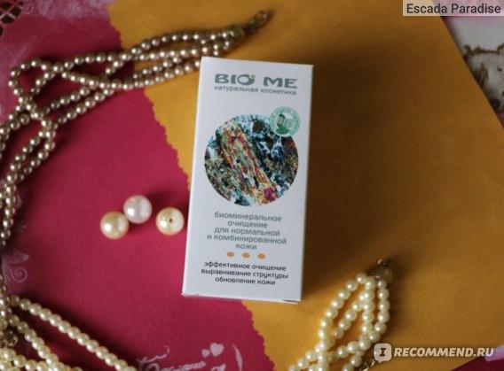 Биоминеральное очищение для нормальной и комбинированной кожиBIO ME отзывы