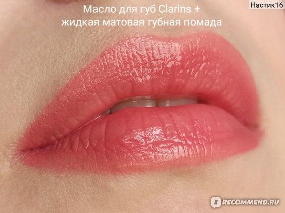 Масло Clarins 03 red berry отзывы