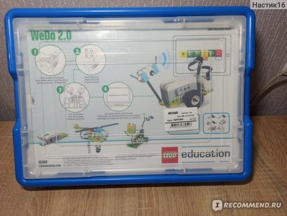 Конструктор Lego «WeDo 2.0» отзывы