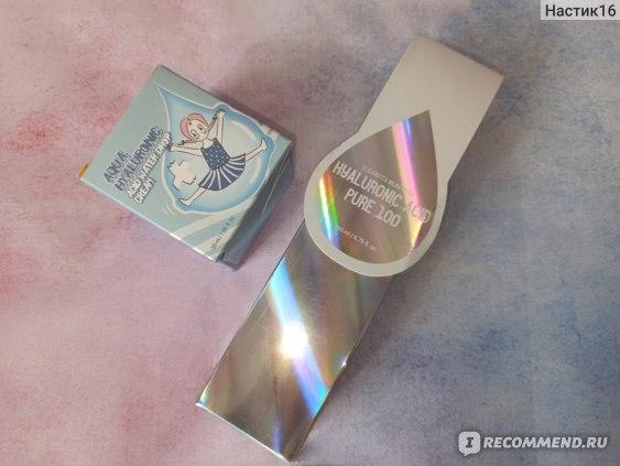 Заказ корейской косметики Elizavecca