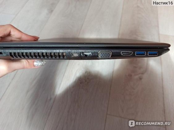 Ноутбук Acer Aspire E5-575-N16Q2