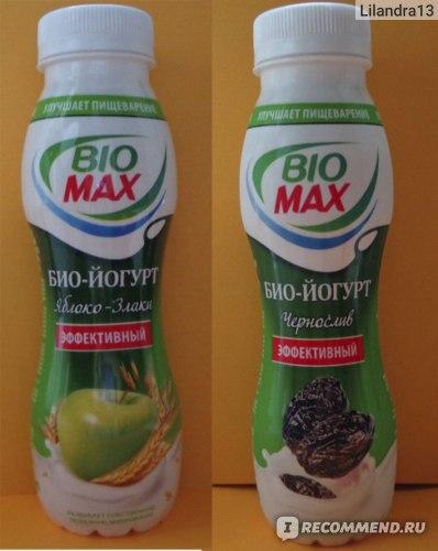 какой йогурт самый полезный для похудения название
