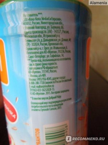 Напиток сокосодержащий Добрый Pulpy (Палпи) освежающий грейпфрут фото