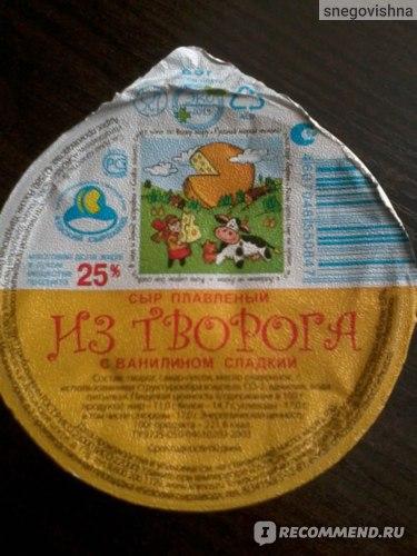 Сыр плавленый Кезский сырзавод с ванилином сладкий фото