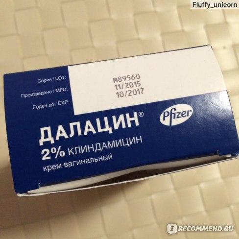 Крем вагинальный  Далацин 2 % клиндамицин фото