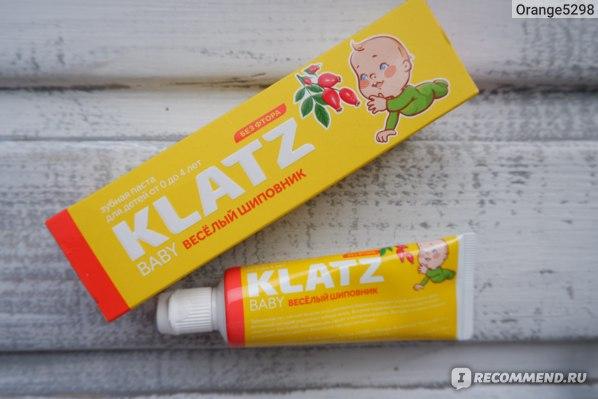Зубная паста Klatz baby Веселый шиповник от 0 до 4 лет