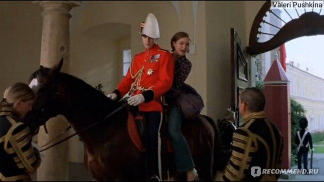 Принц и я / The Prince & Me (2004, фильм) фото
