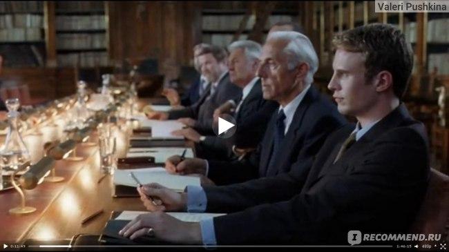 Принцу Эдварду скучно сидеть на таких заседаниях парламента..