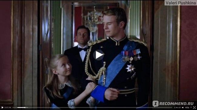 Эдвард и его сестрёнка