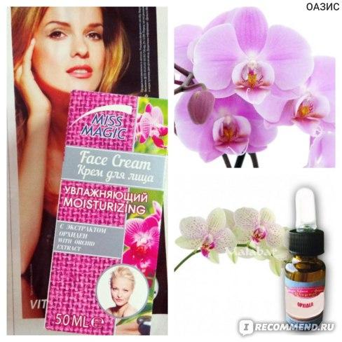 Крем для лица Solvex Увлажняющий С экстрактом орхидеи Moisturizing Face Cream With Orchid Extract фото