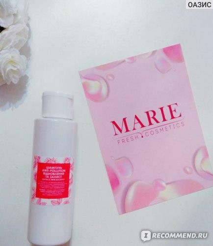 Шампунь Marie Fresh Cosmetics Anti-pollution восстановление и защита для всех типов волос    фото